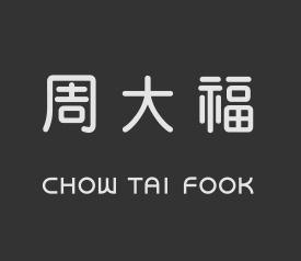 CHOW TAI FOOK logo | 24frames